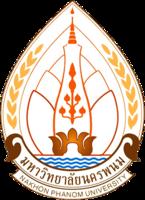 สถาบันวิจัยและพัฒนา มหาวิทยาลัยนครพนม